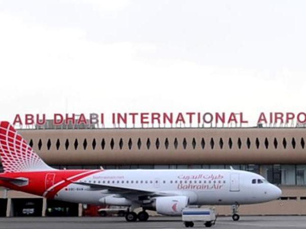 Expansion of Abu Dhabi Int'l Air Port (SCADIA), UAE