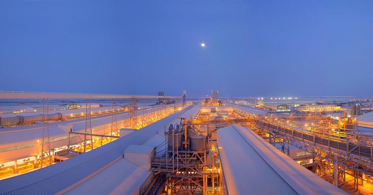 Emirates Aluminium, Taweelah