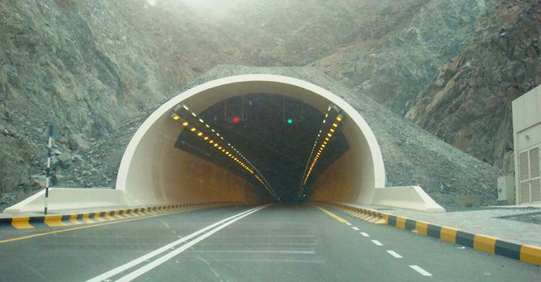 Kalba Tunnel